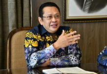Ketua MPR Bambang Soesatyo 218x150 - Home